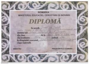 Diploma de excelență